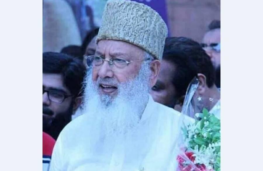 مرکزی جمعیت اہل حدیث پاکستان کے سیکرٹری مالیات اور سابق ایم پی اے حاجی عبد الرزاق انتقال کر گئے