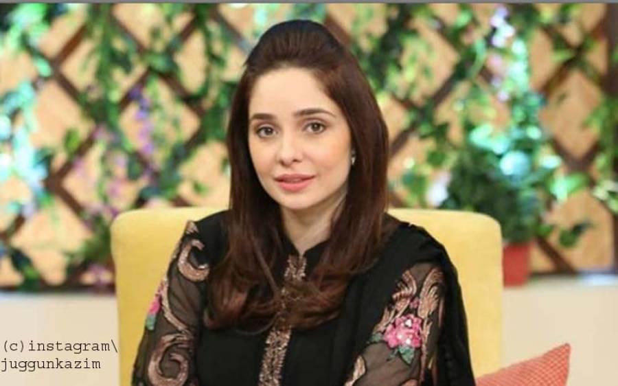 پاکستان کی معروف اداکارہ و میزبان کے گھر بیٹی کی پیدائش