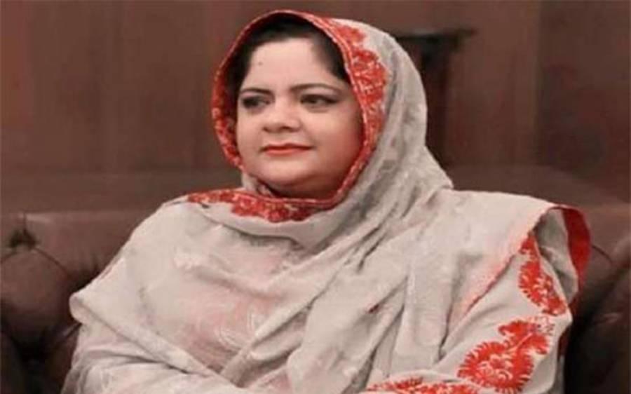 رکن بلوچستان اسمبلی بشریٰ رند بھی کورونا وائرس میں مبتلا ہو گئیں