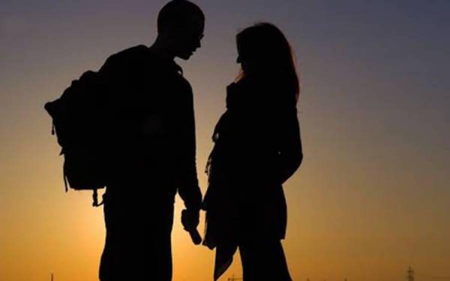 کیا لڑکی آپ کو پسند کرتی ہے ؟ماہرین نے مردوں کو معلوم کرنے کے لیے آسان طریقہ بتا دیا