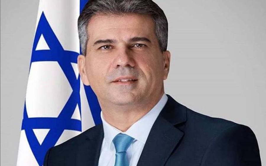 'خطے میں ہماری بالا دستی ضروری، قطر کو ایف 35 طیاروں کی فروخت کے مخالف ہیں' اسرائیل نے اعلان کردیا