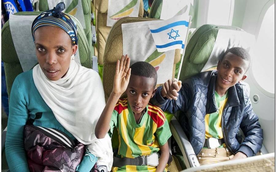 ایتھوپیا کے 2 ہزار یہودیوں کو اسرائیل میں بسانے کا اعلان