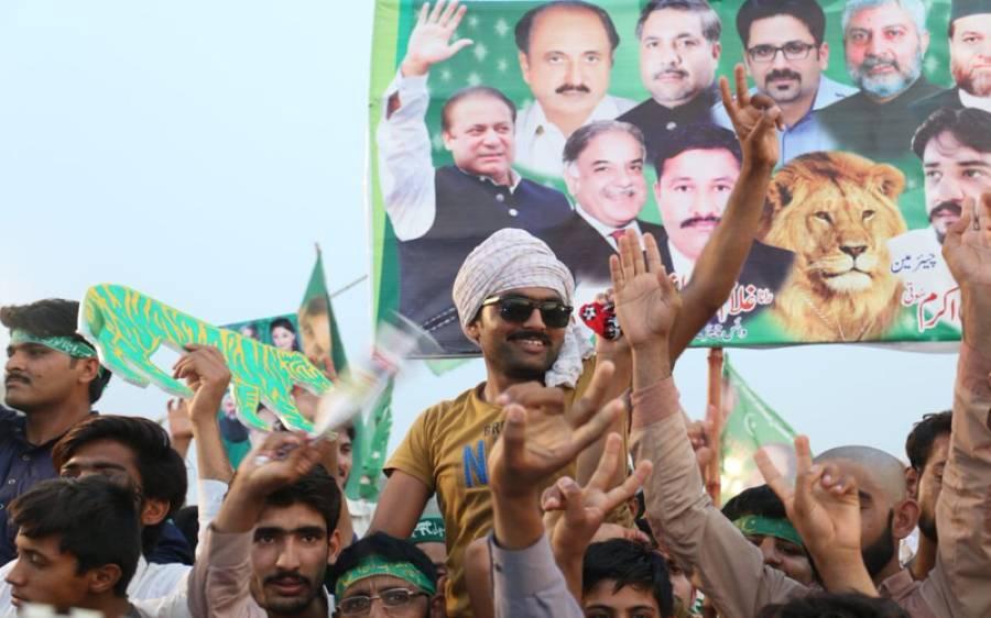 """""""گوجرانوالہ میں مسلم لیگ ن کا جلسہ زبردستی روکیں گے """" تشویشناک دھمکی سامنے آگئی"""