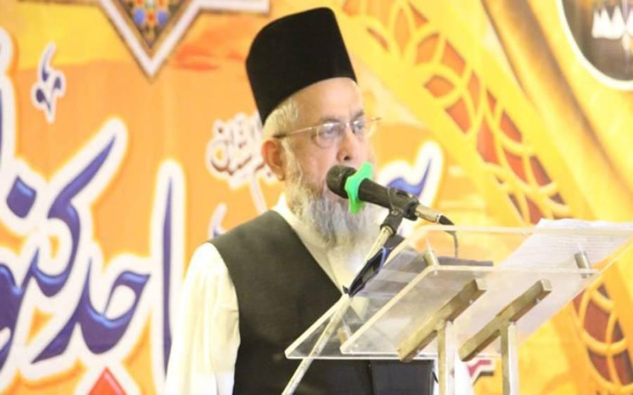 مولانا عادل خان کی شہادت، علماء کمیٹی نے 48 گھنٹوں کی مہلت دے دی