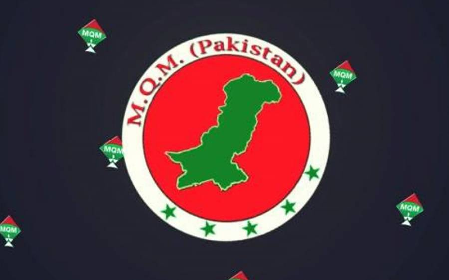 ڈبل سواری پر پابندی لگا کر سندھ حکومت نے اپنی نا اہلی کا اعتراف کر لیا:متحدہ قومی موومنٹ