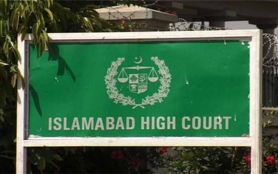 اسلام آباد ہائیکورٹ : ارسلان ظفر کیخلاف کارروائی روکنے کے حکم امتناع میں 27 اکتوبرتک توسیع
