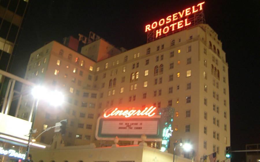 غیرملکی مہمان کا روز ویلیٹ ہوٹل کے کمرہ 1408 کے آسیب زدہ ہونے کا دعویٰ لیکن گیسٹ ریلیشنز آفیسر نے کیا بتایا؟ دلچسپ مگر پراسرار خبرآگئی