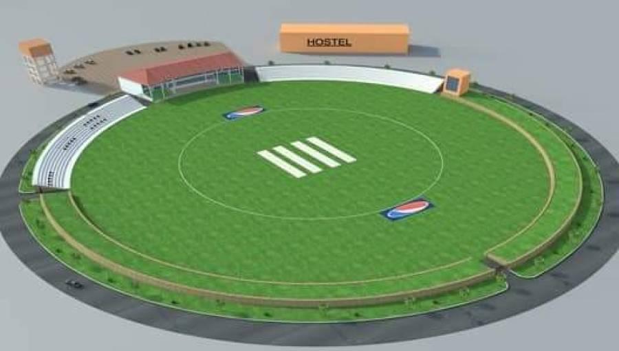 وادی کالام میں کرکٹ سٹیڈیم تعمیر کرنے کی منظوری دیدی گئی