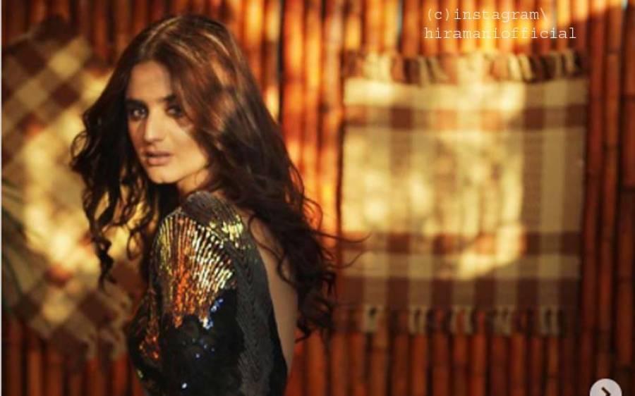 اداکارہ حرامانی نے بولڈ لباس میں اپنی تصویر شیئر کی تو ہنگامہ برپا ہو گیا