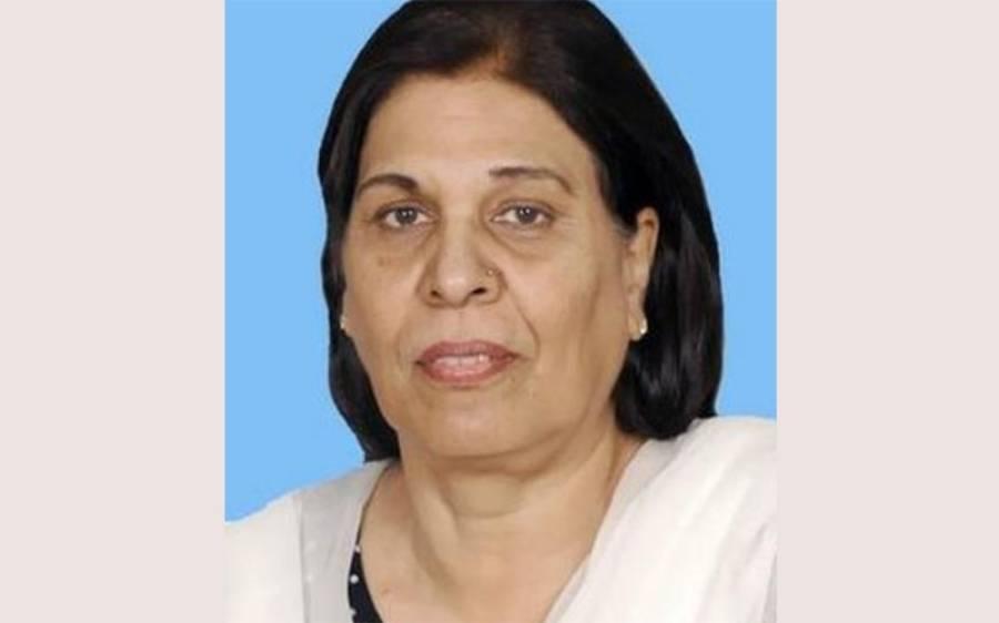 اثاثہ جات انکوائری،پیپلزپارٹی کی رہنما رخسانہ بنگش کا ضمانت قبل از گرفتاری کیلئے عدالت سے رجوع