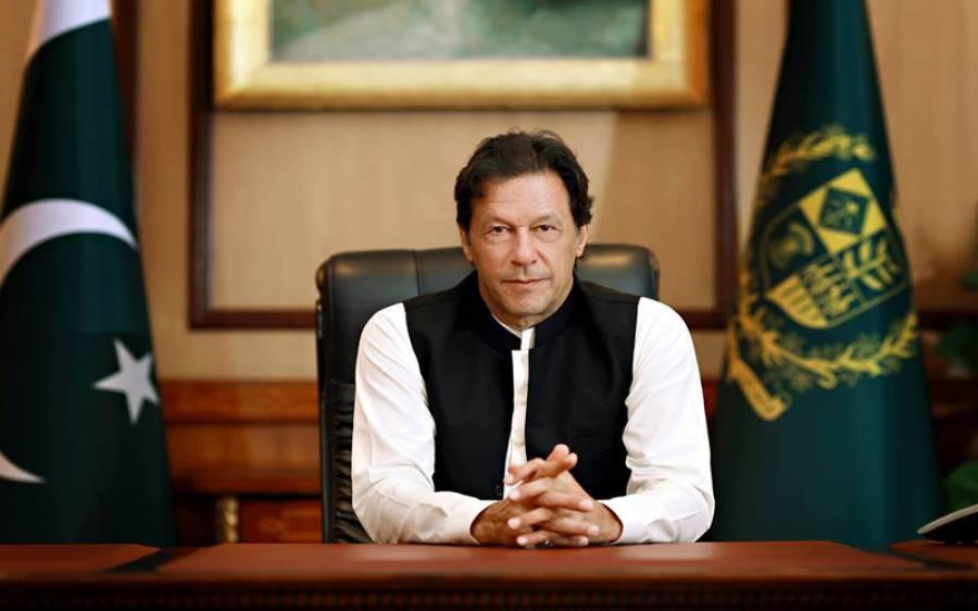 وزیراعظم عمران خان اور آسٹریلوی وزیراعظم کے درمیان ٹیلی فونک رابطہ