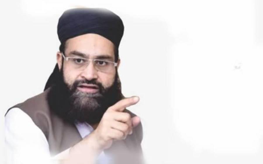 مولانا عادل کو سیکیورٹی نہ دینا سمجھ سے بالا تر ہے:طاہر اشرفی