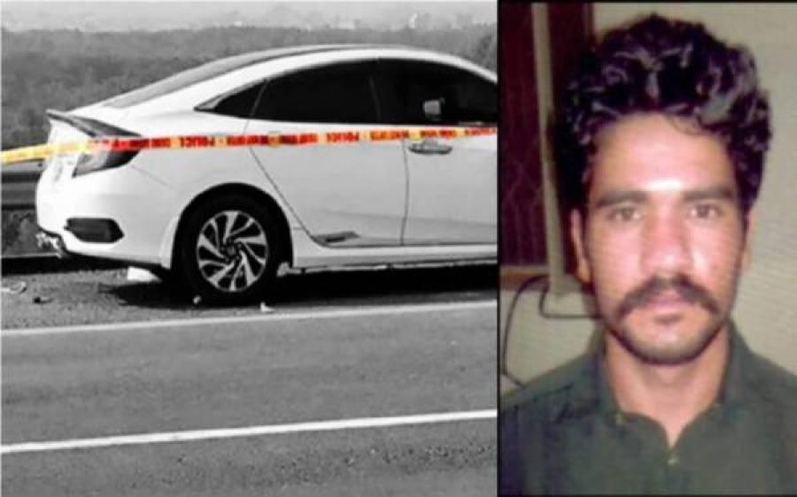 پولیس نے عابد ملہی کو گرفتارنہیں کیا اور کس شخص کی گاڑی میں اسے تھانے لایا گیا ؟ نجی ٹی وی نے تہلکہ خیز دعویٰ کر دیا