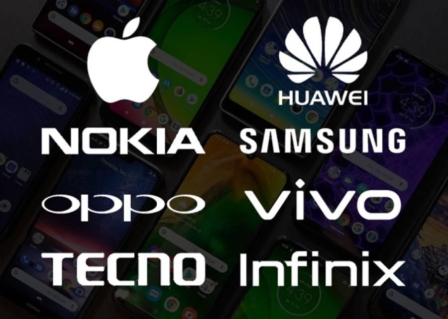پاکستان میں موبائل فون کے سر فہرست برانڈز