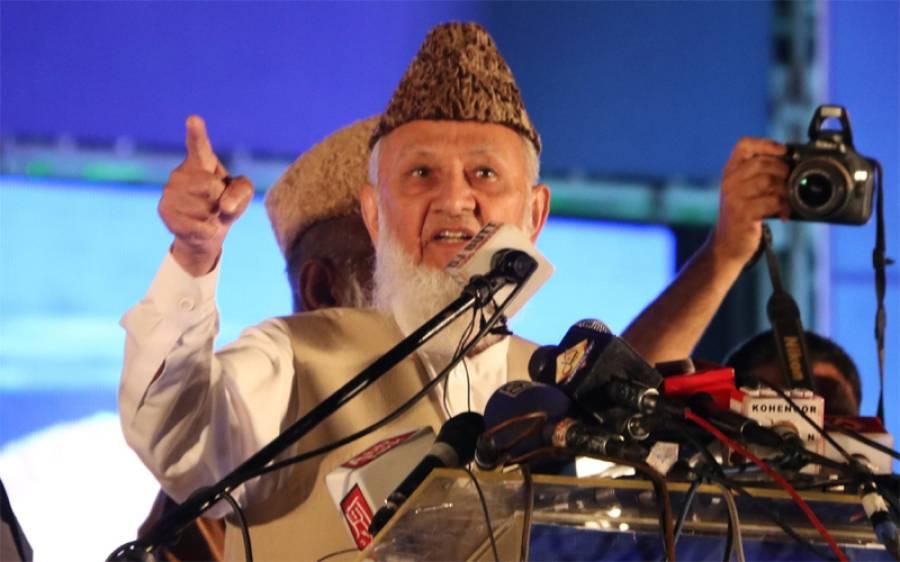 پی ڈی ایم کا 16 اکتوبر کو جلسہ،جمعیت علمائے پاکستان نے بھی حکومت کو للکار دیا