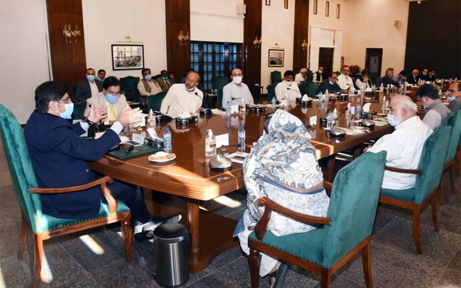 وفاقی حکومت آئی لینڈ صدارتی آرڈیننس فوری واپس لے، سندھ کابینہ کا مطالبہ