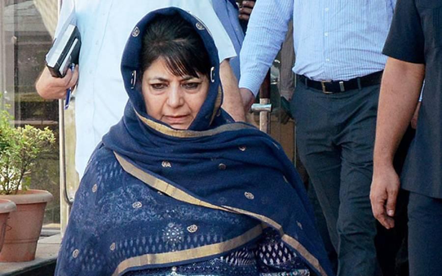 مقبوضہ کشمیر کی سابق وزیر اعلیٰ محبوبہ مفتی کو رہا کردیا گیا