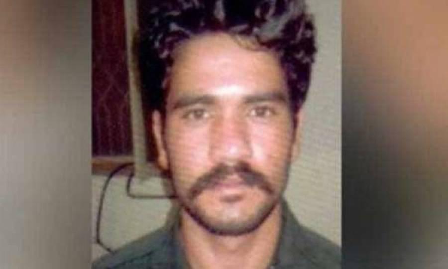 عثمان بزدار کی جانب سے عابد ملہی کی گرفتاری پر پنجاب پولیس کی ٹیم کو 50لاکھ روپے انعام دینے کا اعلان لیکن ملزم نے ازخود گرفتاری پیش کی ،باپ کا انکشاف