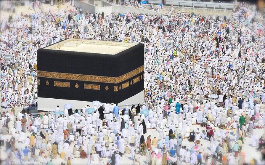 سعودی عرب کا عمرہ کےلیے دوسرا مرحلہ شروع کرنے کااعلان