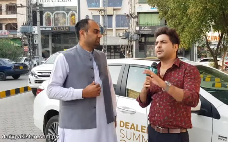 پاکستان کی پہلی ہاؤسنگ سوسائٹی جس نے اپنے ڈیلرز کو انتہائی مہنگی گاڑیاں تحفے میں دے دیں