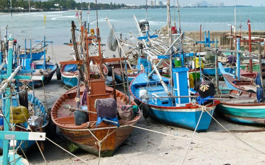 ماہی گیروں کا گاؤں۔۔۔ آج جدت کاری کا نمونہ