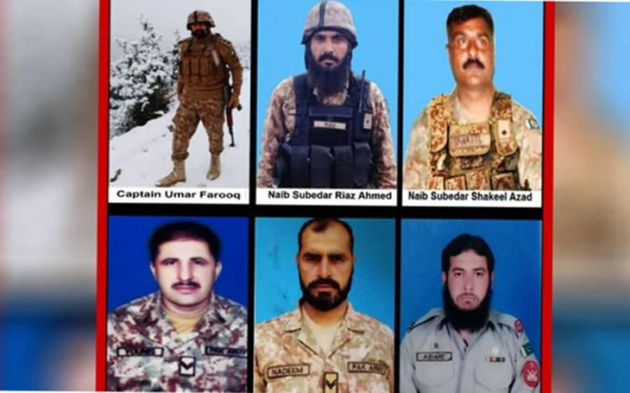 دہشت گردوں کا حملہ ،پاک فوج کے افسر سمیت 6اہلکار شہید