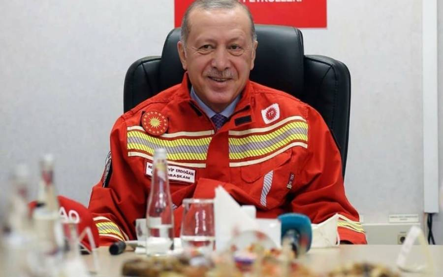 ترکی کے ہاتھ ایک اور خزانہ لگ گیا