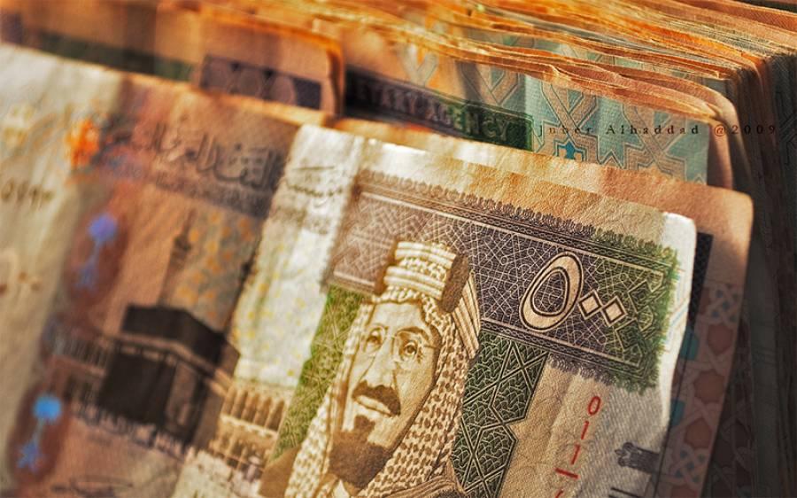 سعودی عرب میں اب تک کی سب سے بڑی کرپشن پکڑی گئی