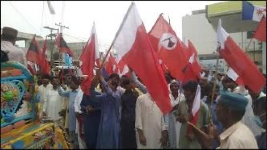 سندھ کے جزیروں پر وفاق کےمبینہ  قبضے کے خلاف سندھ ایکشن کمیٹی کی احتجاجی ریلی
