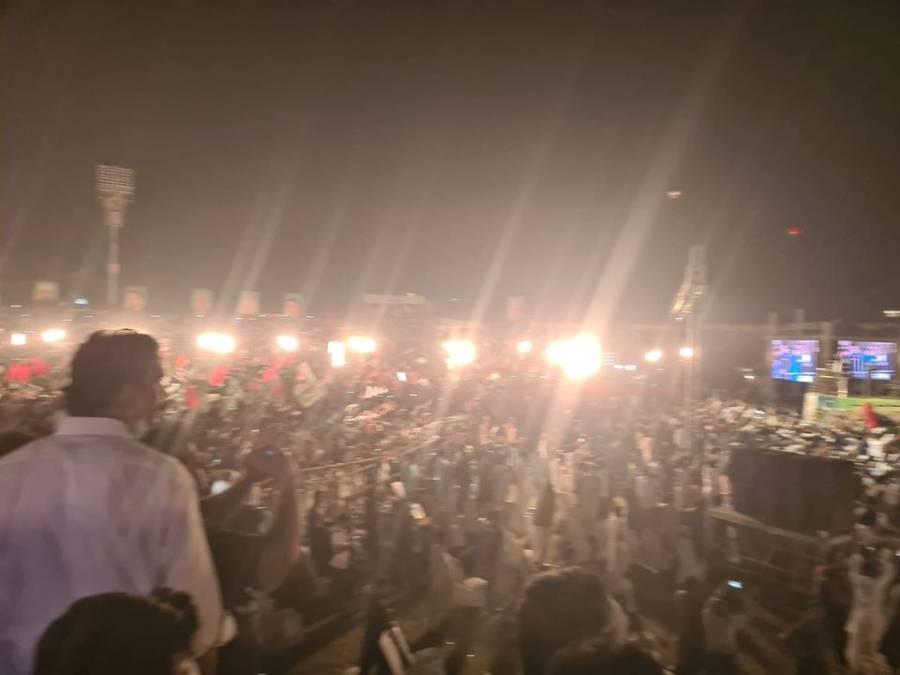 پی ڈی ایم کا بڑا فیصلہ، کراچی جلسے میں کیا دکھانے جارہی ہے؟ بڑا دعویٰ