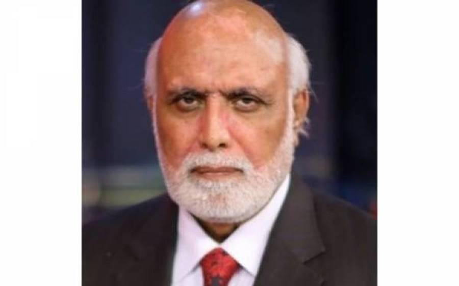 ''جنرل اشفاق پرویز کیانی نے جوانی میں گھر کے اخراجات برداشت کرنے کے لیے دوپہر کا کھانا چھوڑ دیاتھا،، ہارون الرشید کا انکشاف