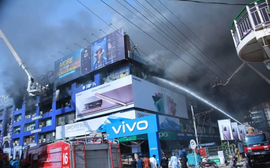 حفیظ سنٹر میں لگی آگ پر قابو پالیا گیا، اربوں کا سامان اور 29 انسانی جانیں بچالی گئیں