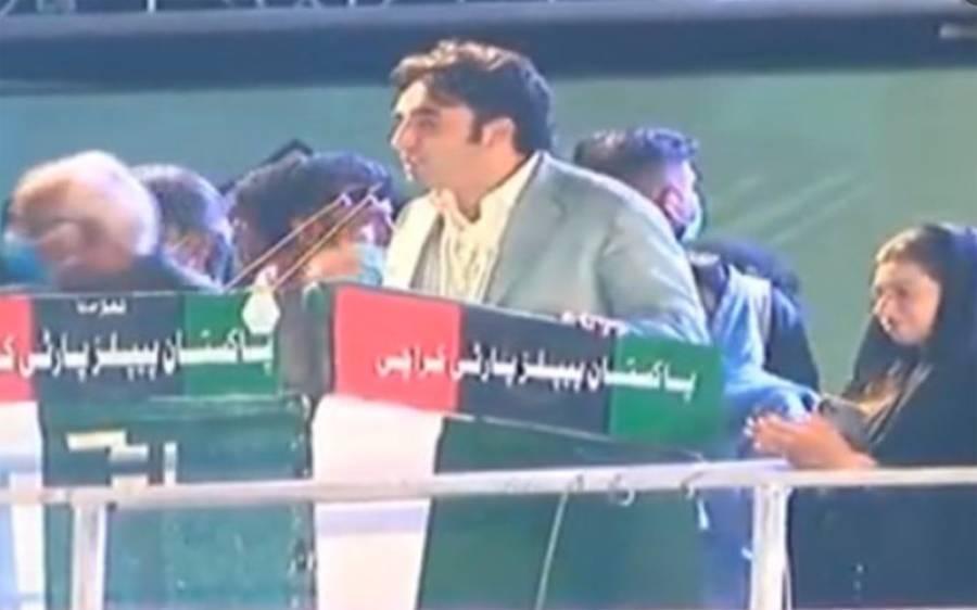 '' سندھ کے دارالحکومت کراچی کو الگ کرنے کی سازش ہو رہی ہے ،، پی ڈی ایم کے جلسے میں بلاول نے خدشے کا اظہار کردیا
