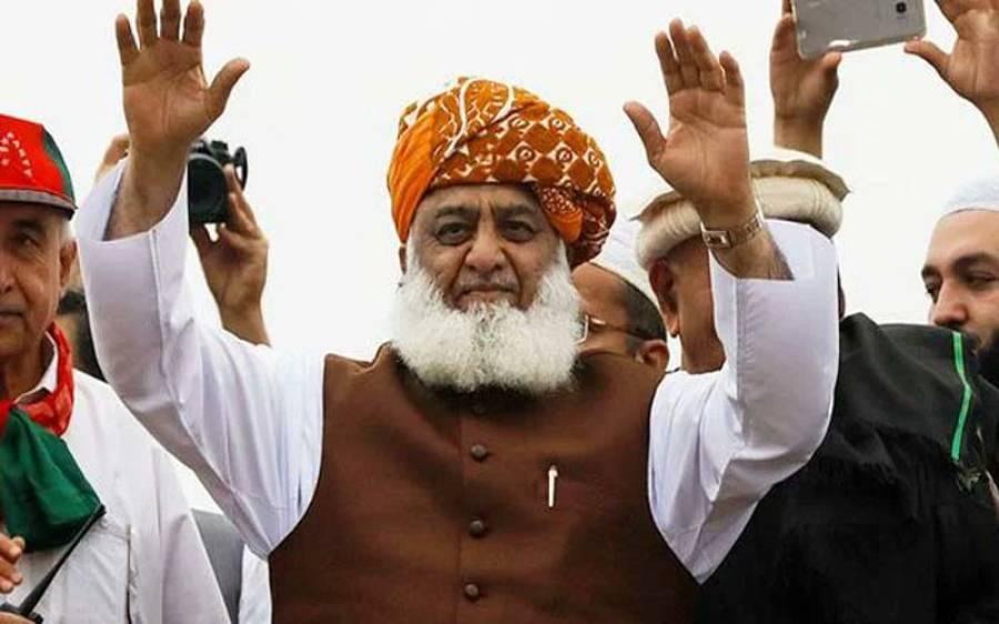 باجوہ صاحب !آپ ہمارے لیے قابل احترام لیکن اپنے دوست سے بچیں جو آپ کو بدنام کرنے پر تلا ہے:مولانافضل الرحمان