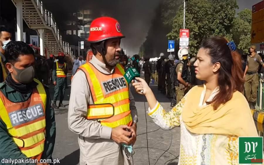 لاہور کی سب سے بڑی موبائل مارکیٹ حفیظ سنٹر آگ کی لپیٹ میں، وجہ کیا بنی، کتنا نقصان ہوگیا؟ جانیے