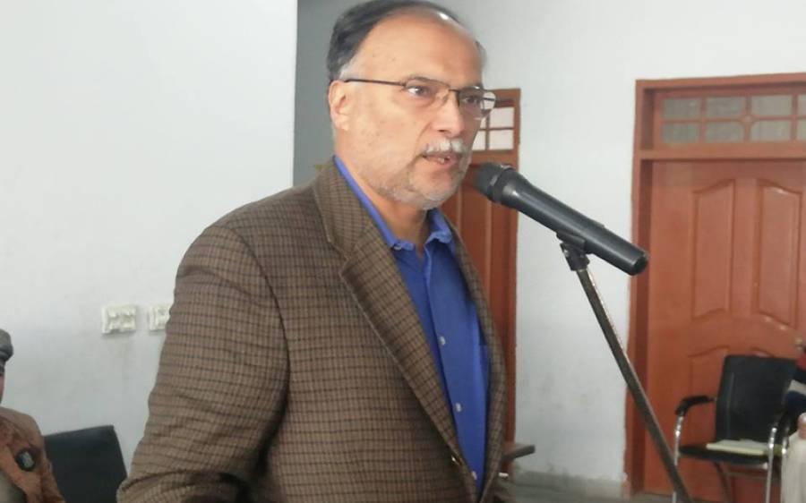 ن لیگ کا پاک فوج کے خلاف کسی قسم کا کوئی بیانیہ نہیں ہے: احسن اقبال