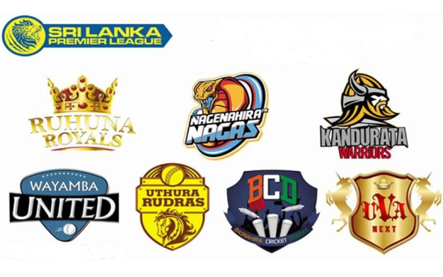 لنکا پریمیر لیگ میں شاہد آفریدی سمیت 8 پاکستانی کھلاڑیوں کو منتخب کر لیا گیا، ان میں کون کون شامل ہے؟