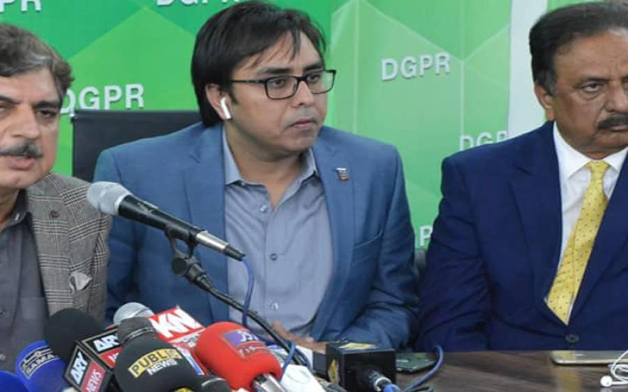 گورنر سندھ کا دورہ اسلام آبادمعمول کے مطابق ہے، متنازعہ نہ بنایاجائے:شہباز گل