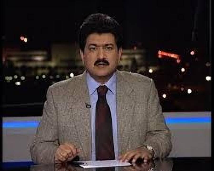 """""""ہاں جی اب بولو!""""حامد میر نے صحافی کامران خان کو دن میں تارے دکھا دیئے، شرم سے پانی پانی کردیا"""