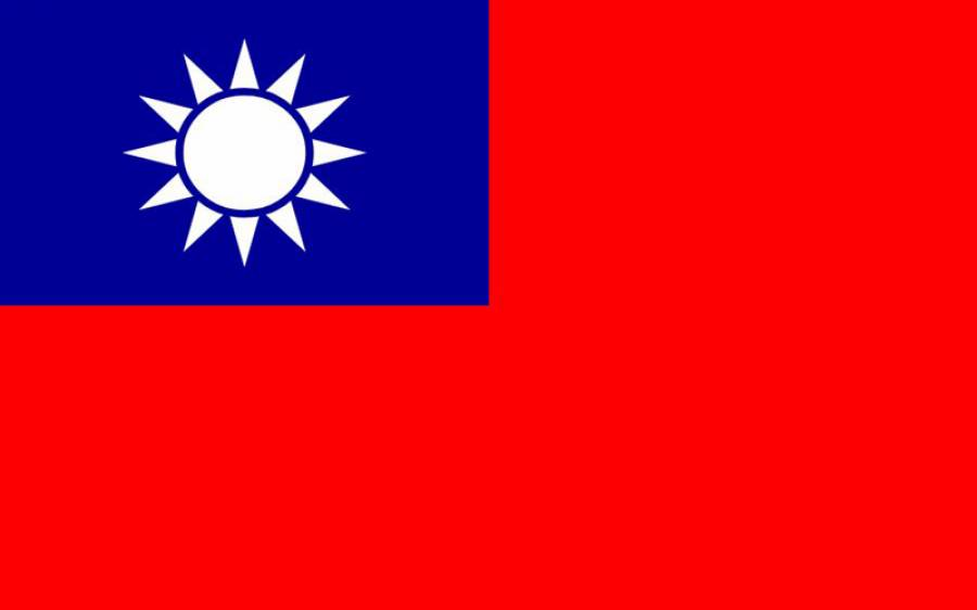 چین کیلئے خطرے کی گھنٹی ، امریکہ نے تائیوان کو خطرناک ہتھیار دے دیے