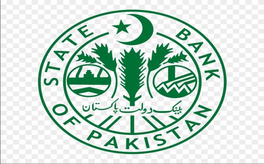 پاکستان کے زرمبادلہ ذخائر میں 26 کروڑ 80 لاکھ ڈالر کا اضافہ