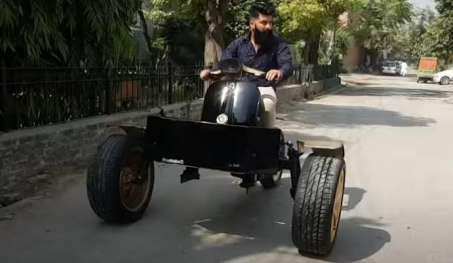 ویسپا کی باڈی، پراڈو کے ٹائر اور رکشہ کی بریک، شہری نے سب سے انوکھی سواری تیار کرلی