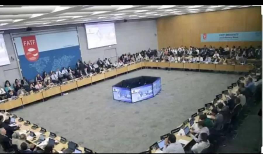 ایف اے ٹی ایف پاکستان کو گرے یا بلیک لسٹ میں رکھنا ہے یا نہیں ، اس بارے میں آج اپنے فیصلے کا اعلان کرے گا