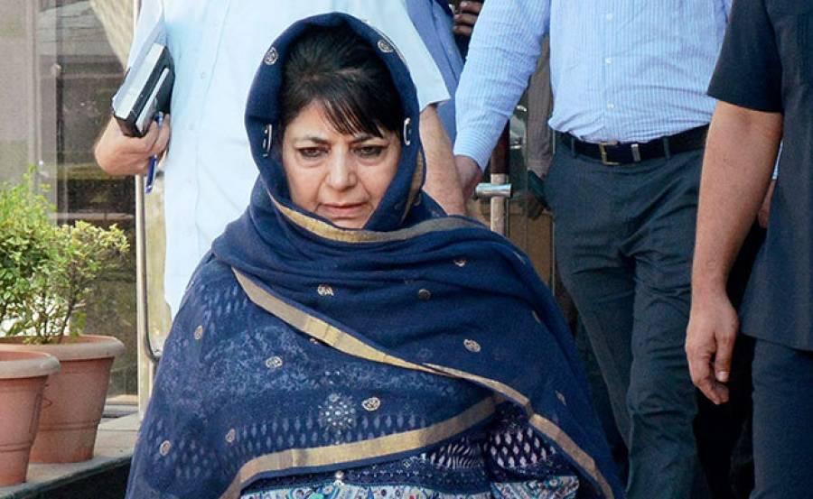 مقبوضہ کشمیر کی سابق وزیر اعلیٰ محبو بہ مفتی نے بھارتی جھنڈے کو ماننے سے انکار کردیا ،بھارتی میڈ یا آگ بگولہ