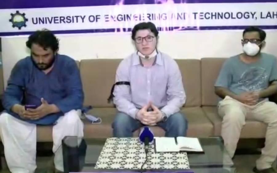 اعلیٰ حکام سے مذاکرات کامیاب ، انجینئرنگ یونیورسٹی لاہور کے اساتذہ نے پنجاب اسمبلی کے سامنے احتجاج ملتوی کردیا