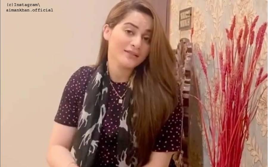 کیا ایمن خان اور منیب بٹ کی شادی پر واقعی ہی 70 کروڑ روپے خرچ ہوئے ؟ آخر کار اداکارہ نے خود بتا دیا