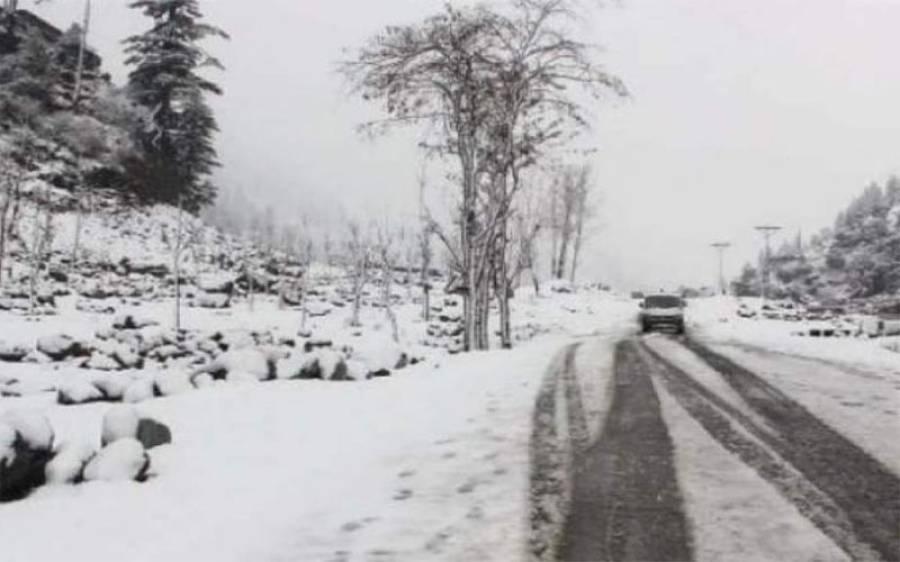 دیربالا: میدانی علاقوں میں بارش اور پہاڑوں پر برف باری ، سردی کی شدت میں اضافہ