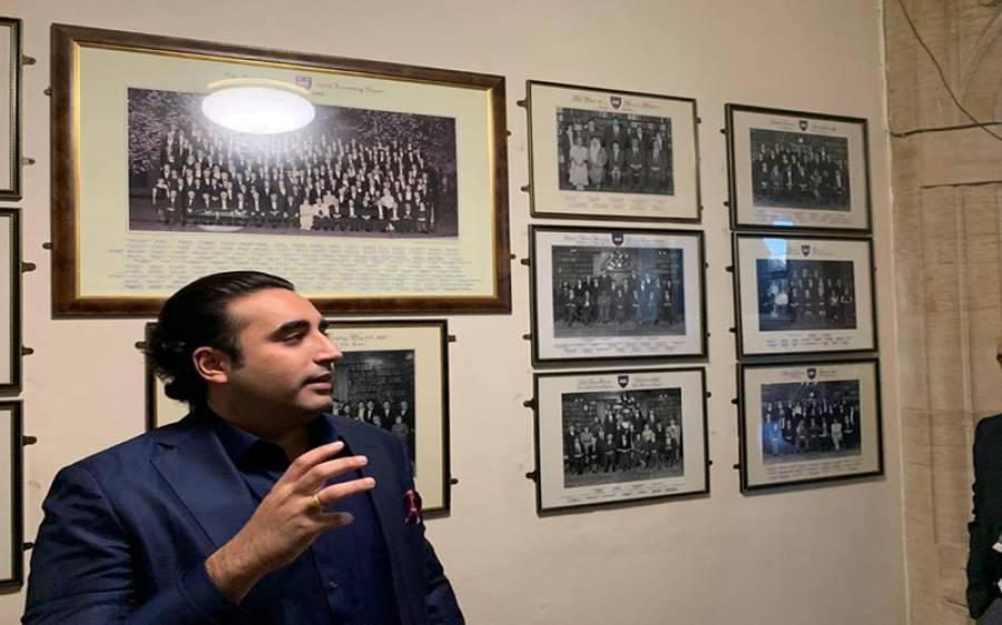 عمران خان پاک فوج اور آئی ایس آئی کو ٹائیگر فورس کا بنانا چاہتے ہیں : بلاول بھٹو