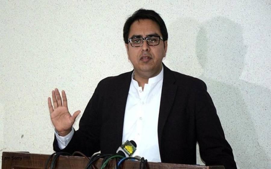 عدالت نے عمران خان کو صادق امین اور نوازشریف کو مجرم قراردیا:ڈاکٹر شہبازگل