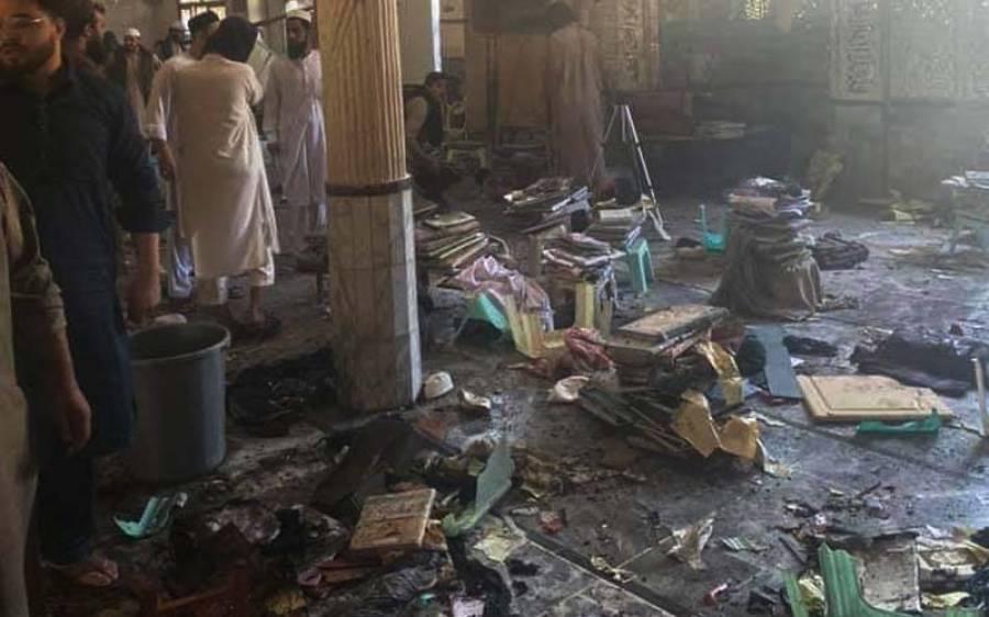 پشاور کے مدرسے میں کس طرح کا دھماکہ کیا گیا اور کیا چیز استعمال کی گئی ؟ ابتدائی تحقیقات میں مزید پہلو سامنے آ گئے